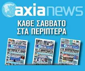 Axianews