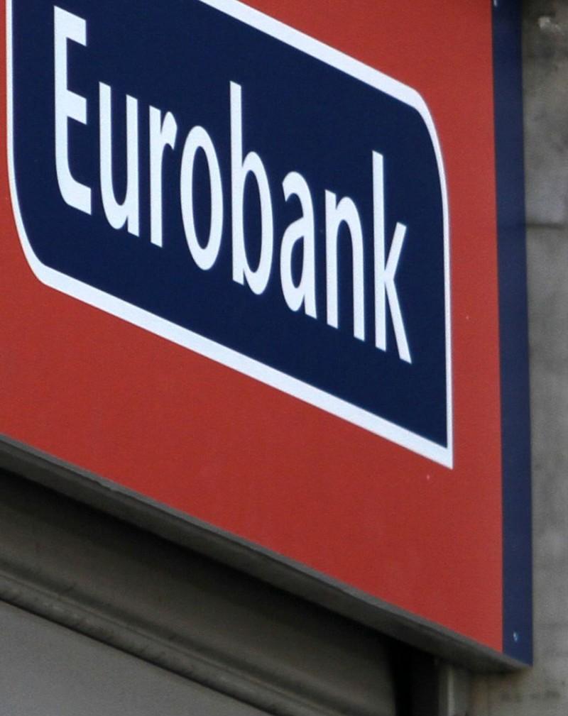 rx_eurobank_2