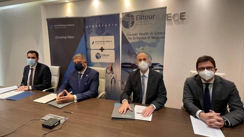 Σύμφωνο συνεργασίας Enterprise Greece-Elitour για επανεκκίνηση ιατρικού τουρισμού