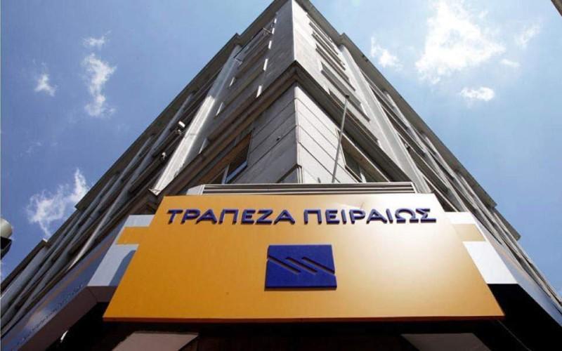 Τρ. Πειραιώς: Αύξηση μετοχικού κεφαλαίου 1 δισ. ευρώ