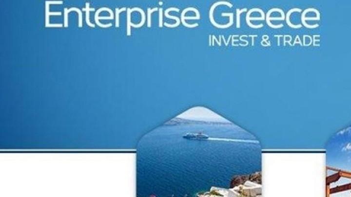 Enterprise Greece: Εχει 20 φακέλους με επενδύσεις άνω των €7 δισ.