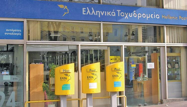 ΕΛΤΑ: Αιτήσεις από 1.968 εργαζομένους για εθελούσια έξοδο