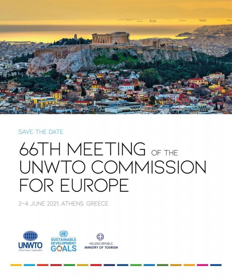 Την Αθήνα επέλεξε ο Παγκόσμιος Οργανισμός Τουρισμού για σημαντική τουριστική διοργάνωση