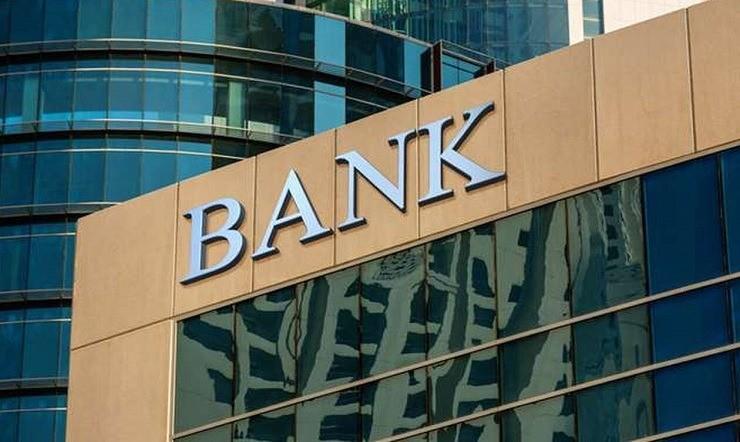 Νέα τραπεζικά ομόλογα Tier II