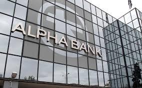 Πως σχολιάζουν Moody's, Fitch, S&P τη συμφωνία Alpha - Davidson Kempner
