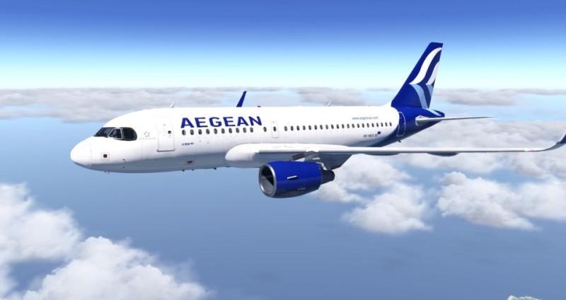 Aegean: Στις 12 Μαρτίου η γενική συνέλευση για την αύξηση του μετοχικού κεφαλαίου
