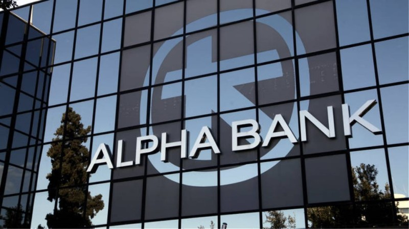 Alpha Bank: Aύξηθηκαν οι καταθέσεις στην πανδημία
