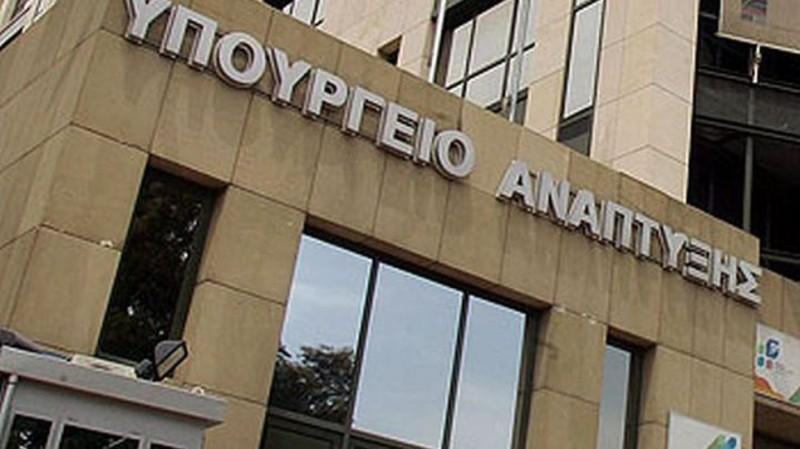 Άδωνις Γεωργιάδης: Σημαντική η συνεισφορά του ΕΣΥΠ στην οικονομία  το 2020
