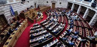 Βουλή: Κατατέθηκε η τροπολογία για την χορήγηση προκαταβολής σύνταξης