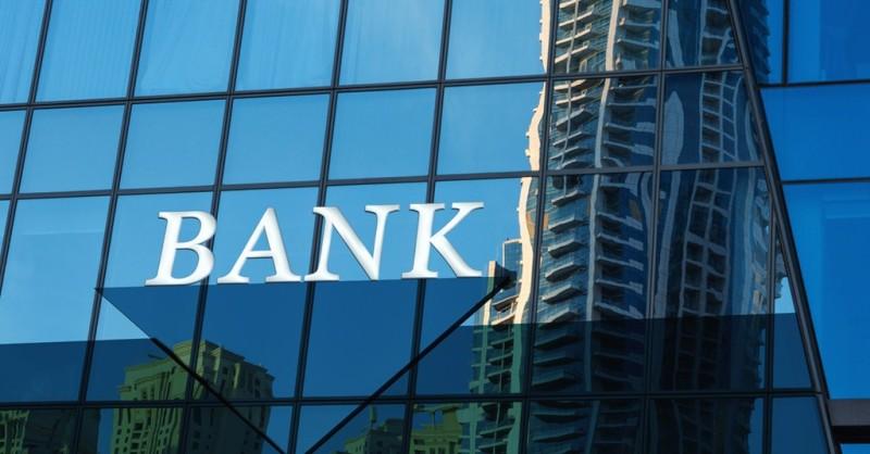 Eυρωπαϊκές τράπεζες: