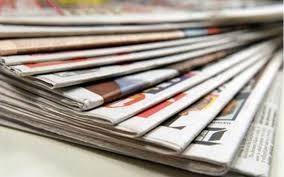 Νέο ιδιοκτήτη ή στρατηγικό εταίρο αναζητεί μεγάλη καθημερινή εφημερίδα