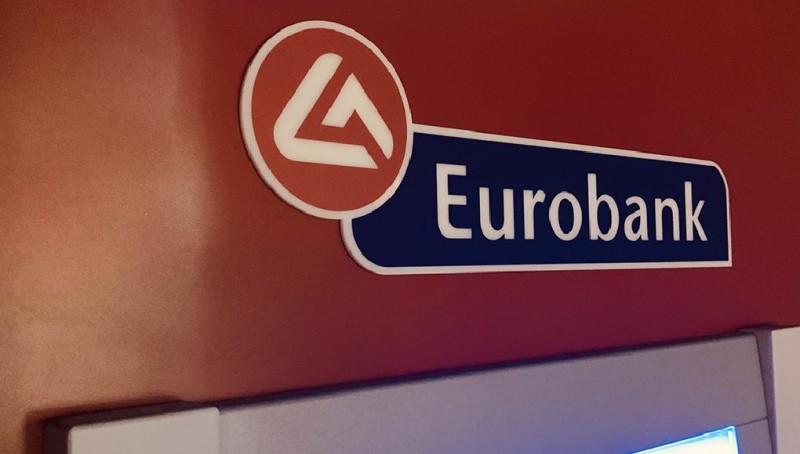 Eurobank: Μετάθεση της οικονομικής επιτάχυνσης για το 2022