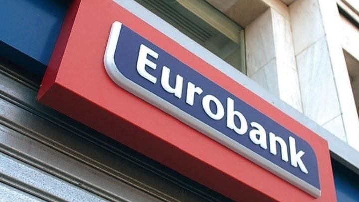 Eurobank: Πρόγραμμα χρηματοδότησης για το «Εξοικονομώ»