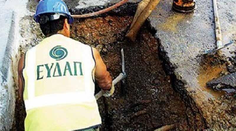ΕΥΔΑΠ: Διακοπή υδροδότησης λόγω έργων στο Δήμο Ελευσίνας