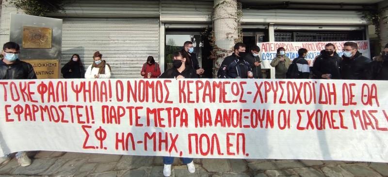 Θεσσαλονίκη: Κατάληψη της Πρυτανείας του ΑΠΘ