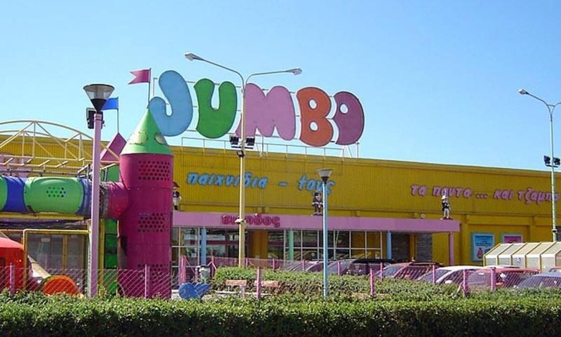 Jumbo: Υποχώρηση 0,6% για τις πωλήσεις τον Ιανουάριο