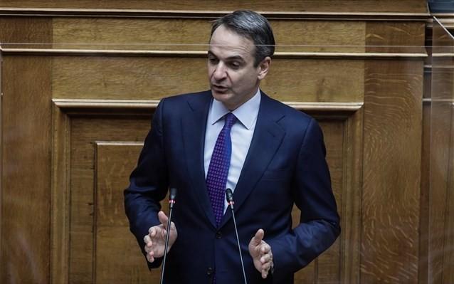 Κυρ. Μητσοτάκης: Θέλουμε το πανεπιστήμιο πρωτεργάτη της ανάπτυξης της χώρας