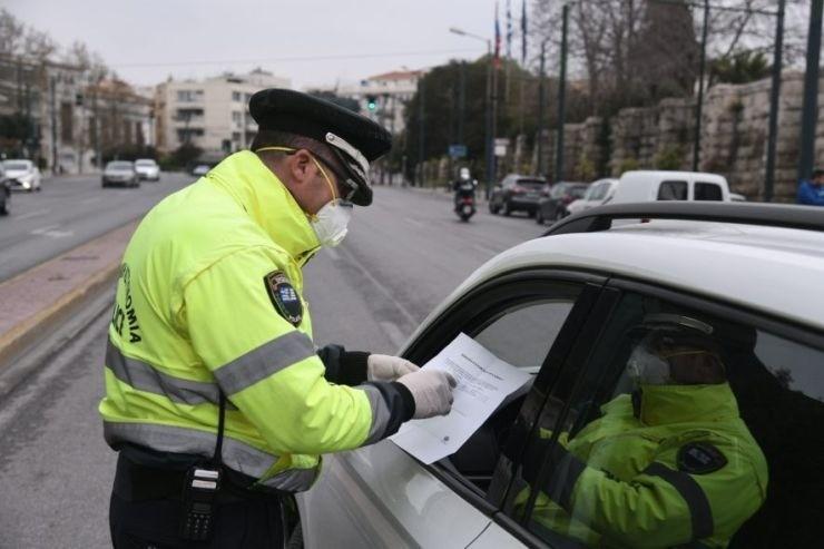 Βροχή τα πρόστιμα και οι κυρώσεις για παραβίαση του lockdown