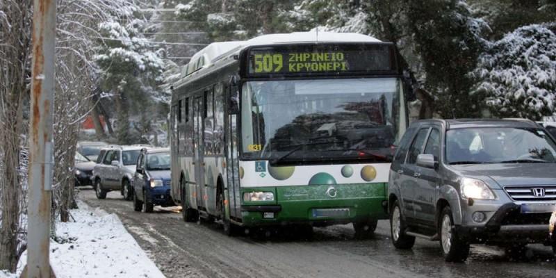 ΟΑΣΑ: Μετ' εμποδίων τα δρομολόγια, εκτός λειτουργίας λεωφορειακές γραμμές