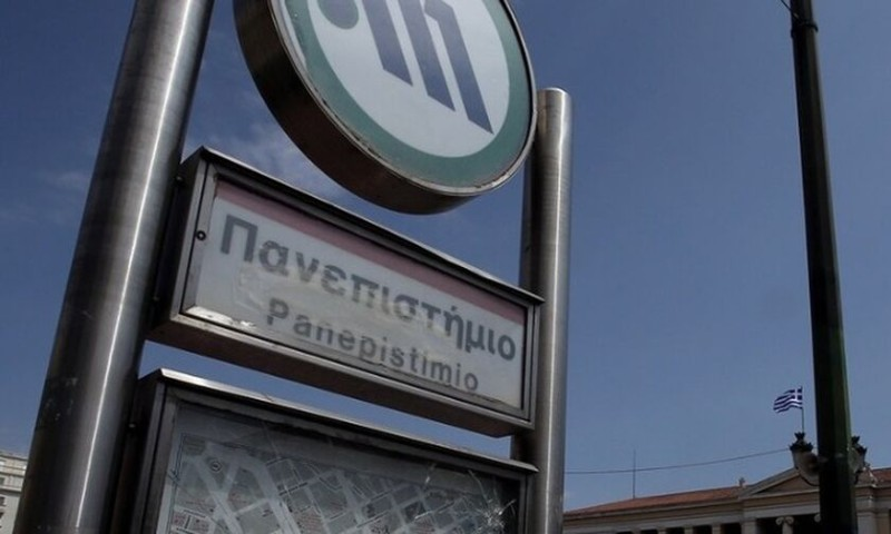 Νέες διαδηλώσεις για την παιδεία, κλειστός ο σταθμός «Πανεπιστήμιο»