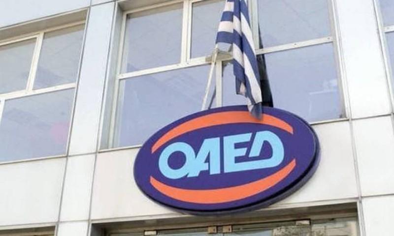 ΟΑΕΔ: Μνημόνιο συνεργασίας με το Ελληνοαμερικανικό Εμπορικό Επιμελητήριο