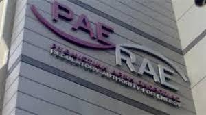 ΡΑΕ: Ολοκληρώθηκε με επιτυχία η διαδικασία υποβολής αιτήσεων για βεβαίωση παραγωγού
