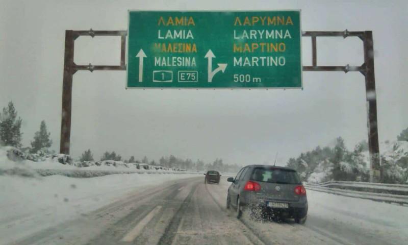 Αθηνών-Λαμίας: Ανοίγει 13.00-19.00 και ξανακλείνει για 24 ώρες λόγω χιονιά