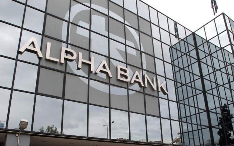 Alpha Bank: Ανοιξε το βιβλίο προσφορών για το Tier 2