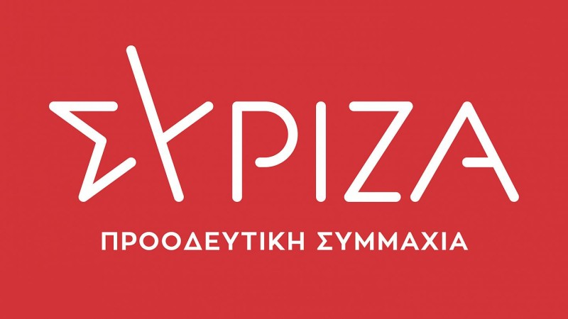 Επιμένει στην επίταξη ιδιωτικών κλινικών ο ΣΥΡΙΖΑ