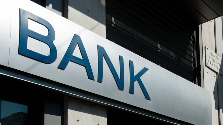 Εθνική Τράπεζα - Alpha bank