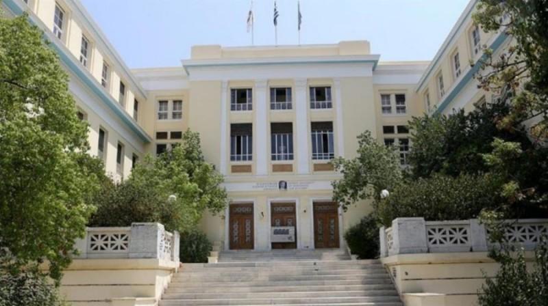 Επιτροπή Ανταγωνισμού: Συνεργασία με το Οικονομικό Πανεπιστήμιο Αθηνών