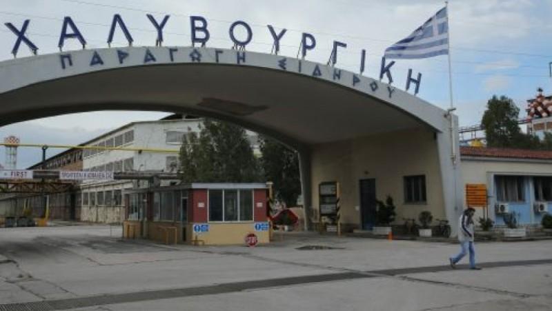 Χαλυβουργική: Σφοδρή επίθεση στην Εθνική Τράπεζα