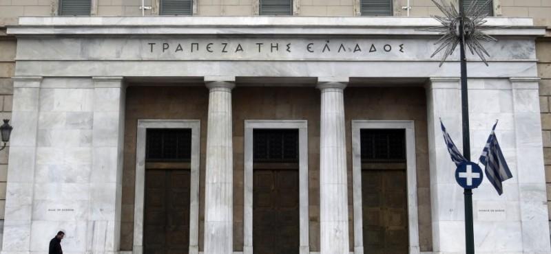 ΤτΕ: Στις 6/4 εγκρίνει τη διανομή κερδών €946.561.217
