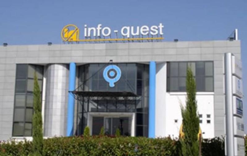Εξαγορά της Team Candi από την Info Quest Technologies