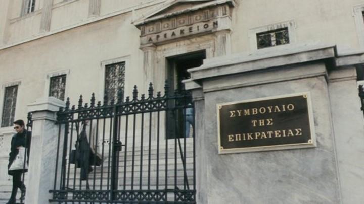 ΣτΕ: «Όχι» στο αίτημα Κουφοντίνα για «πάγωμα» μεταγωγής του στον Δομοκό