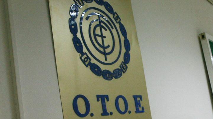 ΟΤΟΕ: Πως σχολιάζει την αύξηση τκεφαλαίου της Πειραιώς