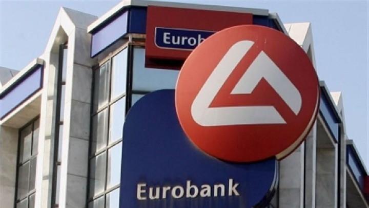 Eurobank: Περισσότεροι από 3.400 ψηφιακοί πελάτες το λεπτό