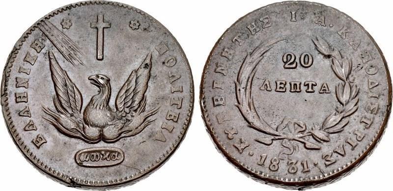 Το οδοιπορικό του εθνικού νομίσματος