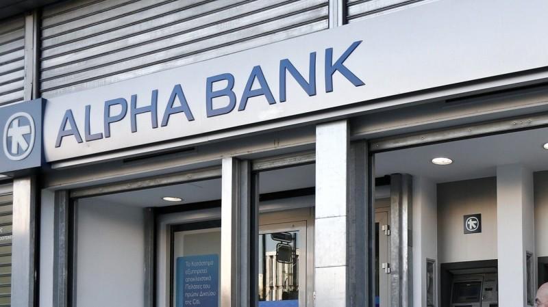 Πως φθάσαμε στο 5,5% της Alpha bank