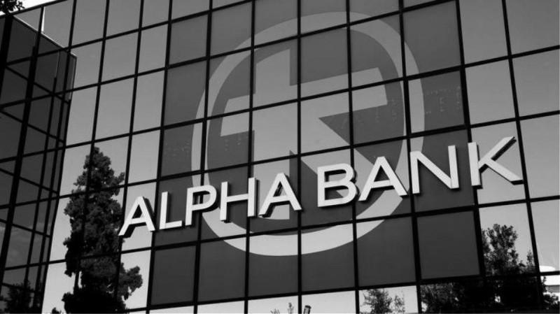 Alpha Bank: Στηρίζει τις προσπάθειες του