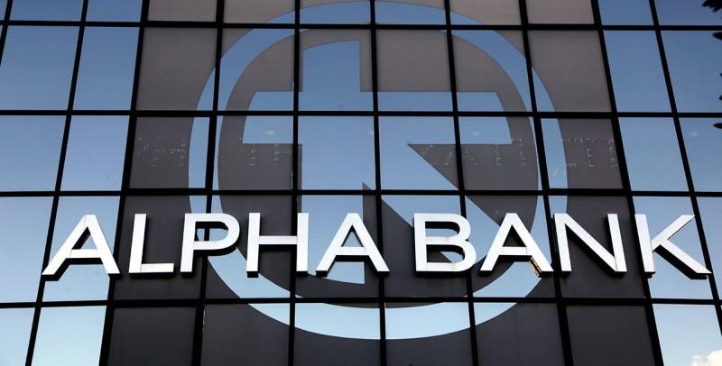 Alpha Bank: Ενίσχυση της θέσης των γυναικών εργαζομένων της