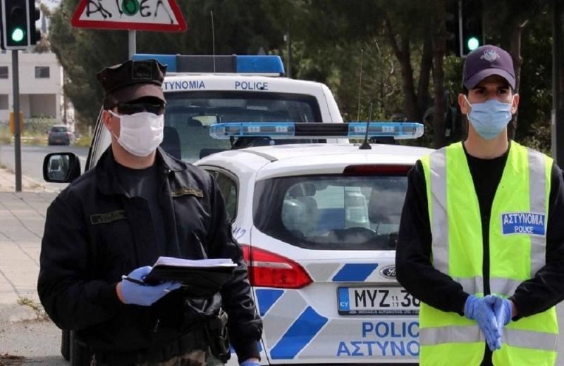 Πρόστιμα 1,7 εκατ. ευρώ για παραβάσεις μέτρων προστασίας