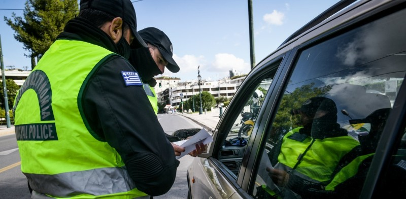 Μέτρα για κορωνοϊό: 8 συλλήψεις και πάνω από 1.000 πρόστιμα την Κυριακή