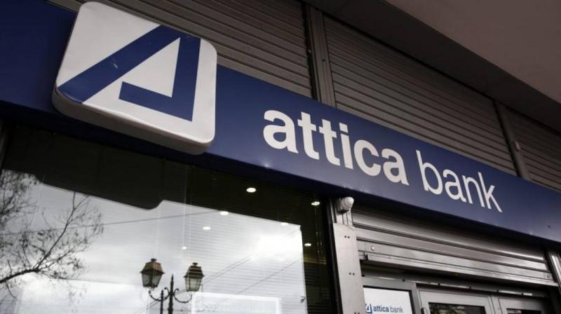 Συμμετοχή της Attica Bank στο πρόγραμμα Εγγυήσεων EaSI
