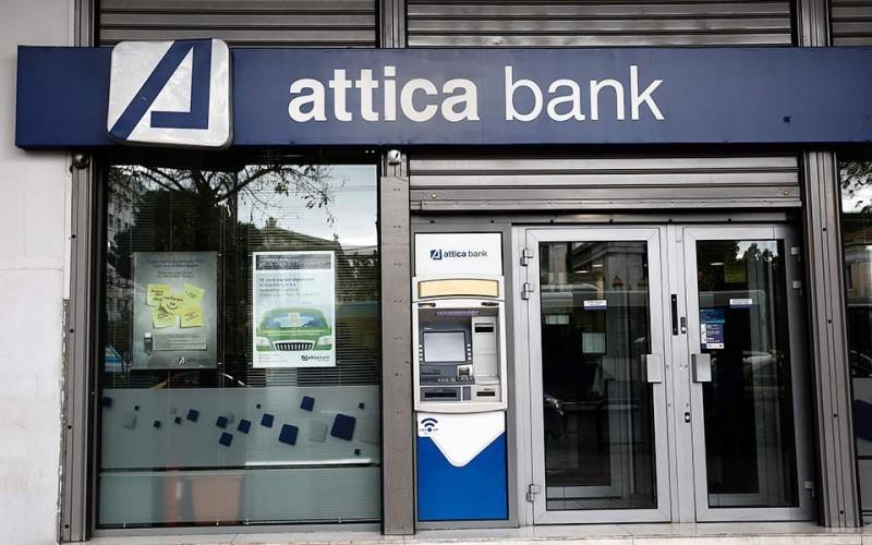Αναπροσαρμογή επιτοκίων καταθέσεων από την Attica Bank