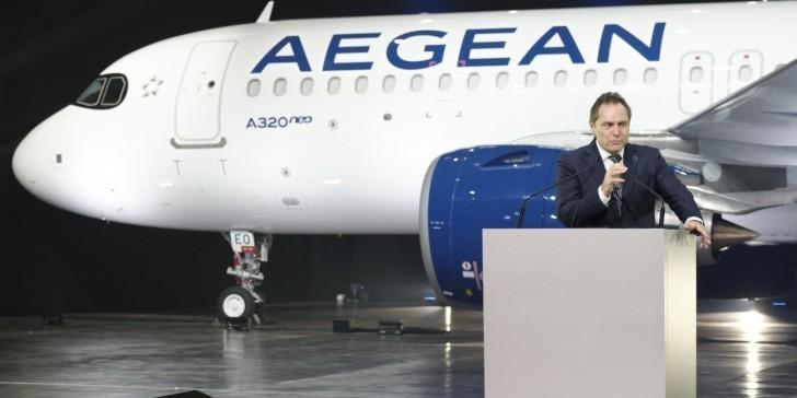 Aegean: «Πράσινο φως» για την αύξηση μετοχικού κεφαλαίου