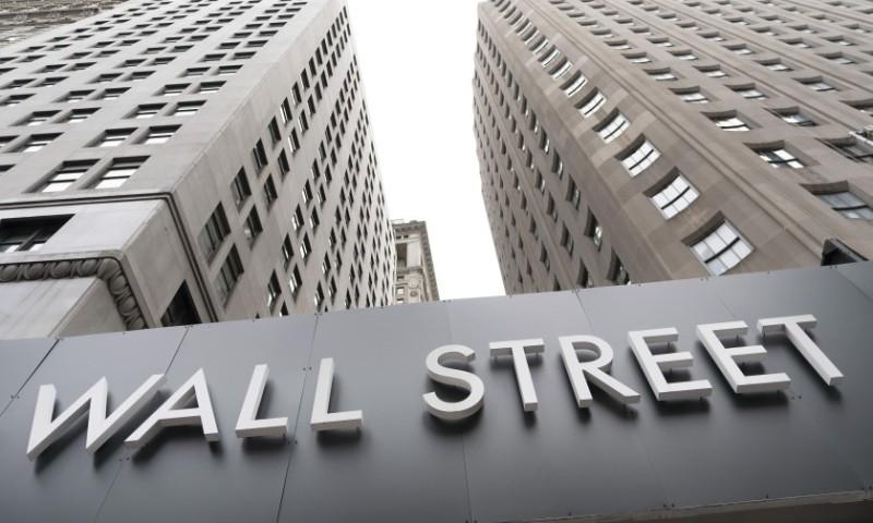 Wall Street: Μικτά πρόσημα και επιφυλακτικότητα λόγω Fed