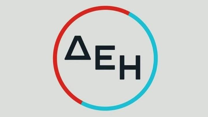 ΔΕΗ: Μνημόνιο συνεργασίας με την LeasePlan Hellas