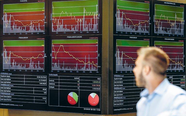 Επιτροπή Κεφαλαιαγοράς: Οι προκλήσεις στην αγορά στη μετα-Covid εποχή