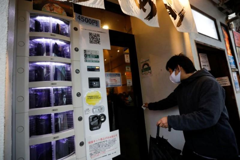 Ιαπωνία: Με αυτόματους πωλητές τα τεστ Covid